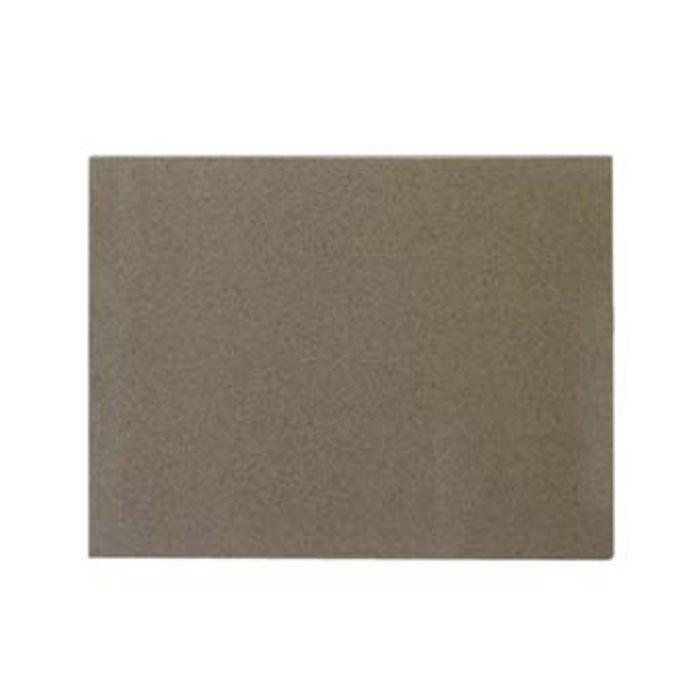 Plain Vermiculite Half Board.jpg